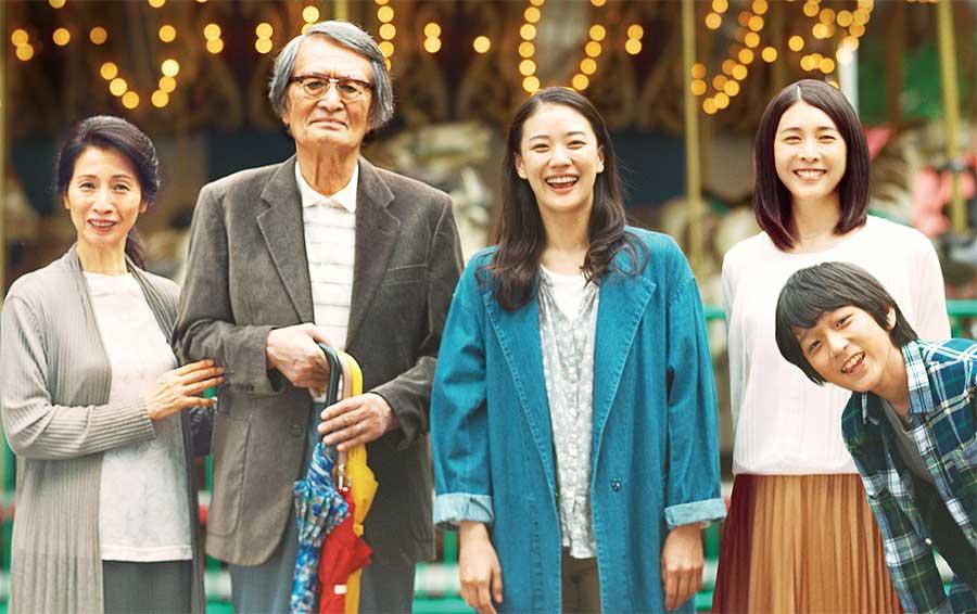 家族の普遍的な葛藤を描く映画「長いお別れ」は2019年を代表する1本