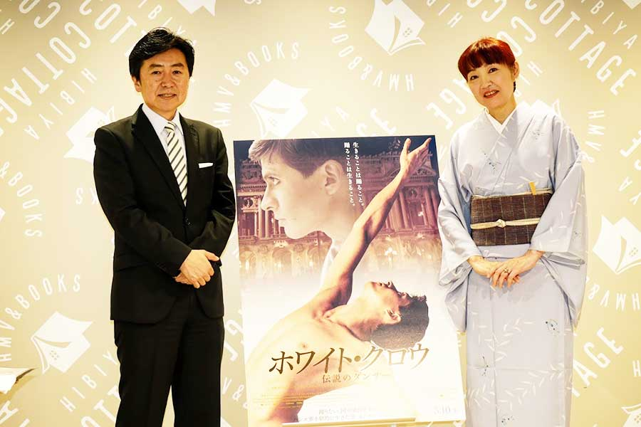フジ笠井アナと桜沢エリカさん