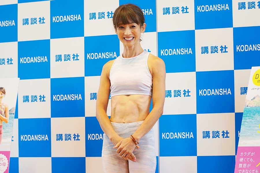 """花田美恵子""""50歳ミラクルボディー""""を手に入れたワケ「人生で一番絞れている」"""