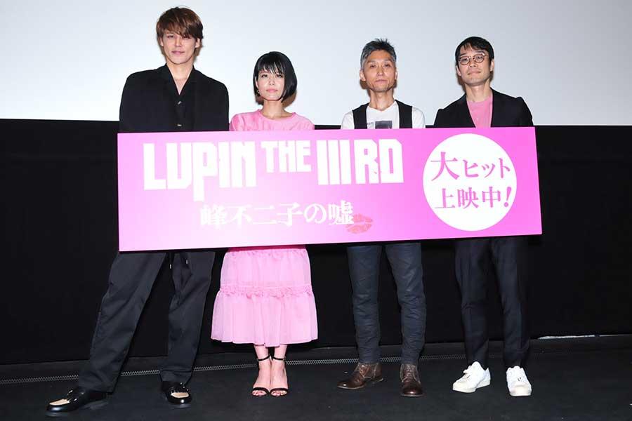 宮野真守、沢城みゆき、小池健監督、浄園祐プロデューサー(左から)