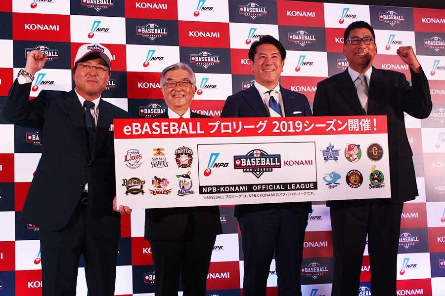 バーチャルなプロ野球「eBASEBALL2019」が11月に開幕 新たにOB起用で夢のレジェンド対決が実現