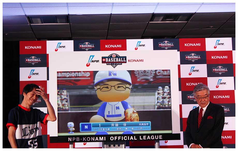 バーチャル版「始球式」に臨む緒方寛海選手(左)と斉藤惇コミッショナー