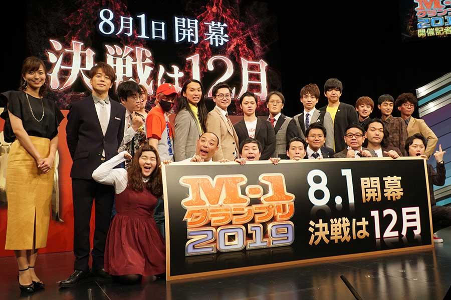 「M-1グランプリ2019」会見に登場した芸人たち