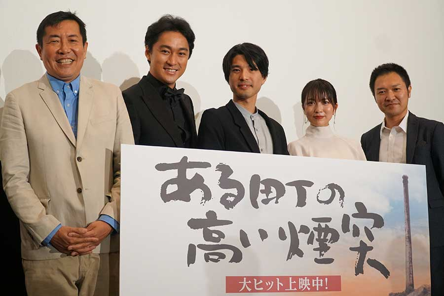 仲代達矢からの激励に映画初主演・井手麻渡「とても緊張したが誇りに思う」