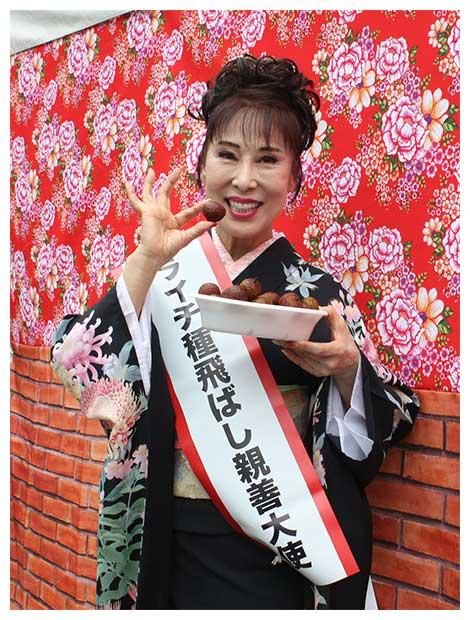 「台湾ライチ種飛ばし親善大使」に任命された