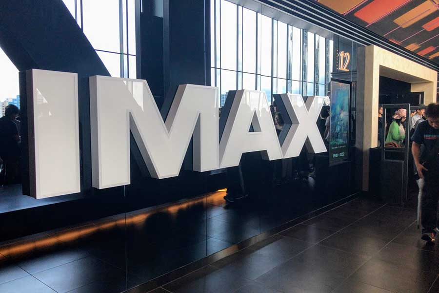 どこの席からでも楽しめるIMAX