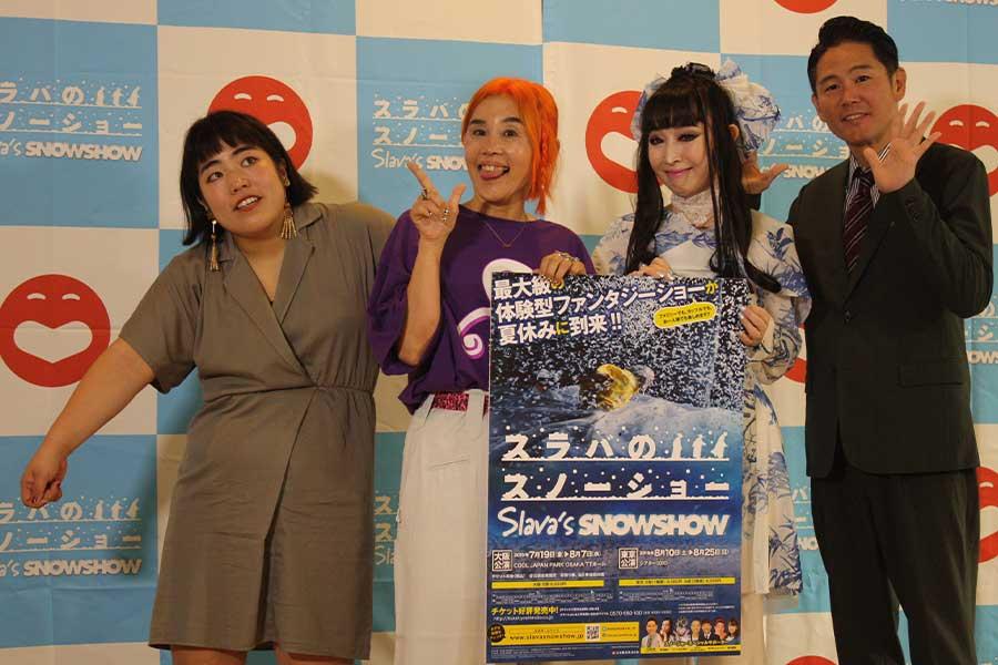 野沢直子(左から2番目)とプリンセス天功(左から3番目)も出席