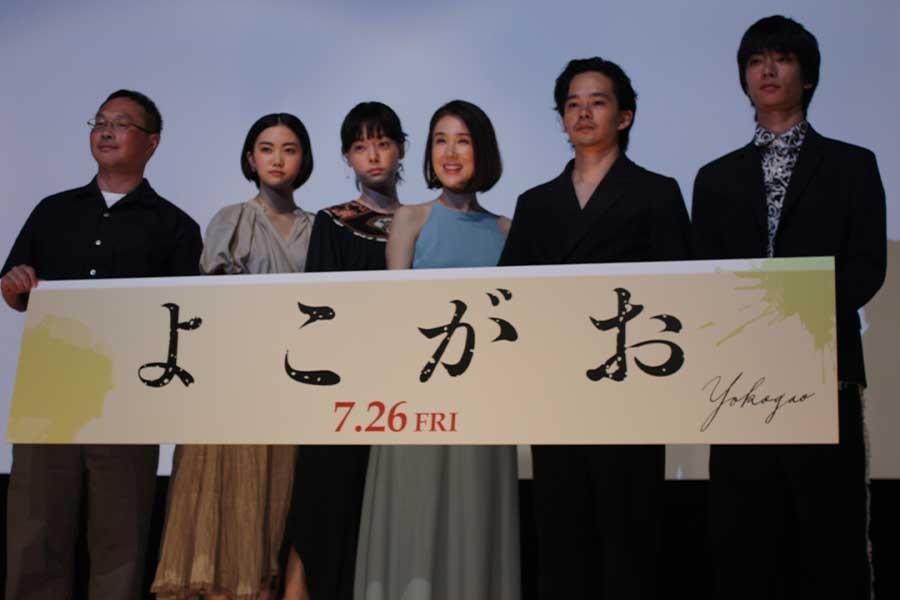 映画「よこがお」。(左から)深田晃司監督、小川未祐、市川実日子、筒井真理子、池松壮亮、須藤蓮