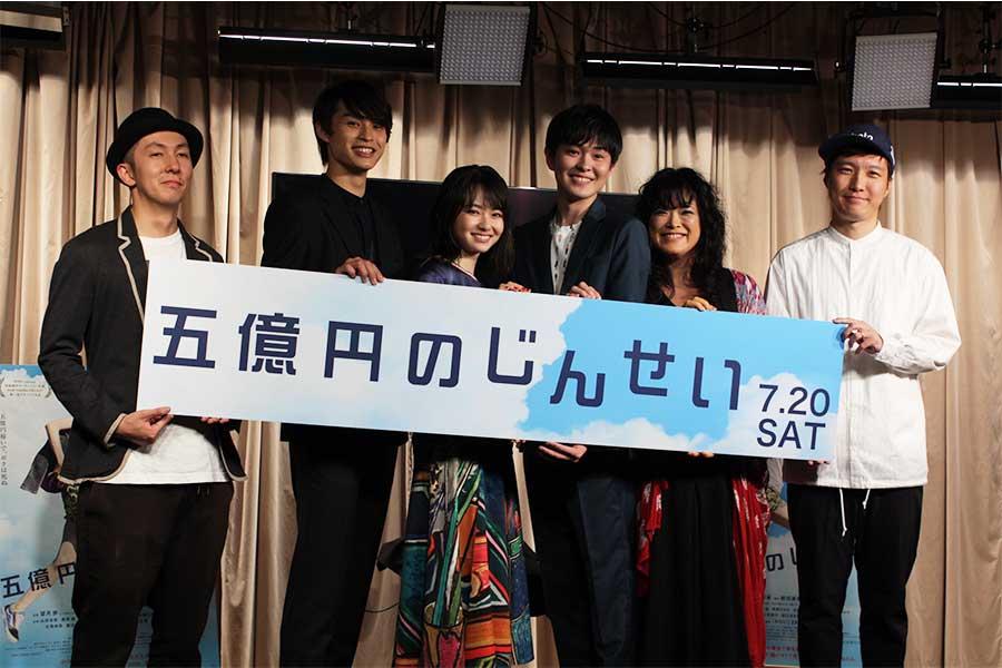 (左から)ZAO、兵頭功海、山田杏奈、望月歩、脚本・蛭田直美、文晟豪監督