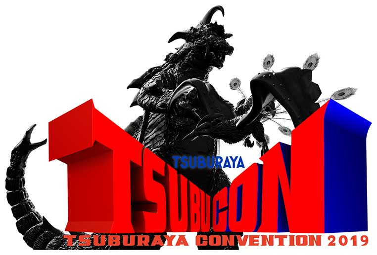 「TSUBURAYA CONVENTION 2019」 (C)TSUBURAYA PRODUCTIONS CO., LTD.
