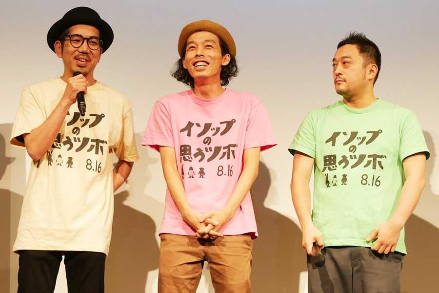 浅沼直也監督、上田慎一郎監督、中泉裕矢監督(左から)