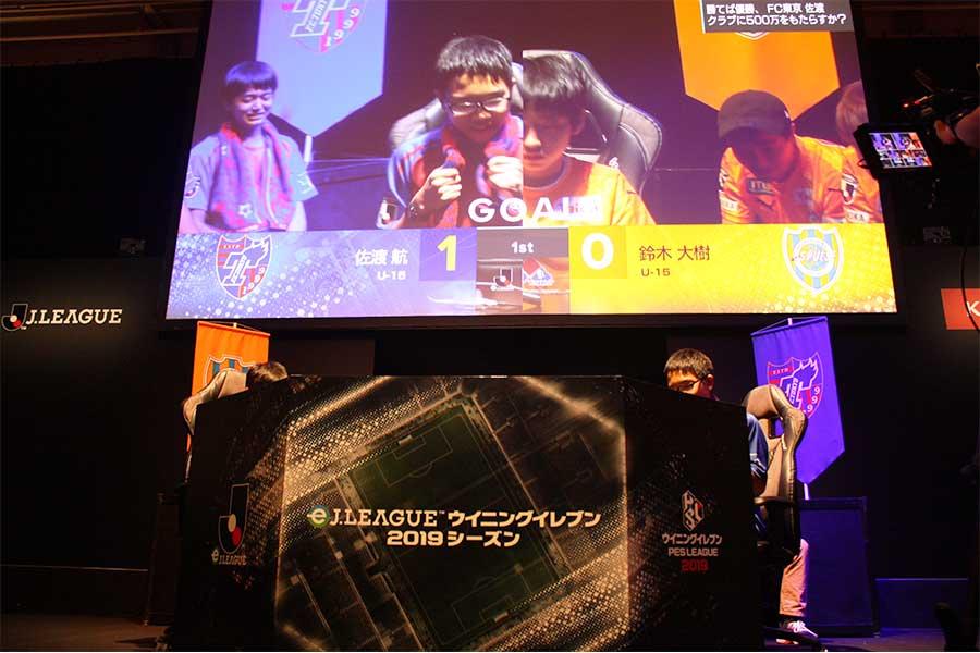J1清水とJ1FC東京による決勝の試合