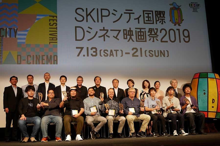 「SKIPシティ国際Dシネマ映画祭」クロージング