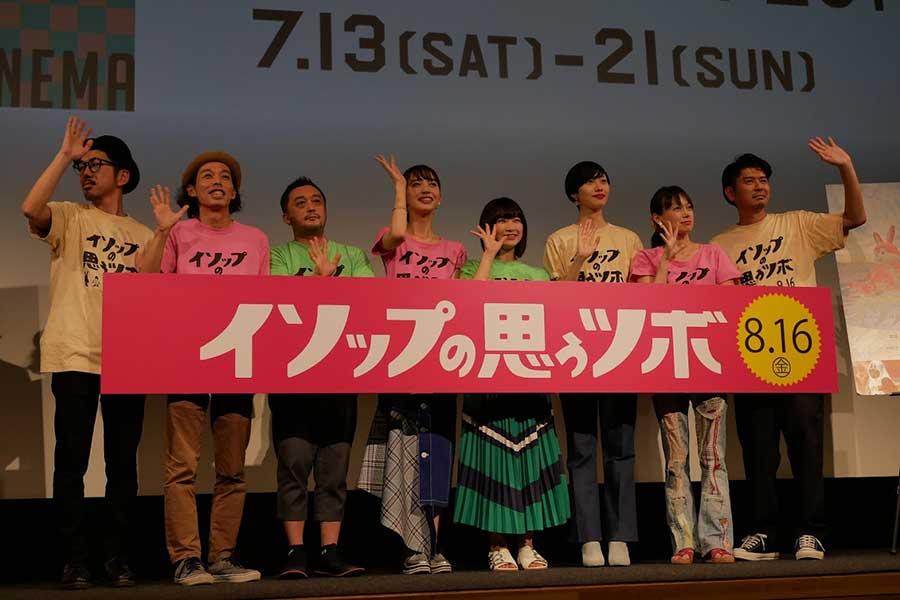 「SKIPシティ国際Dシネマ映画祭」オープニング