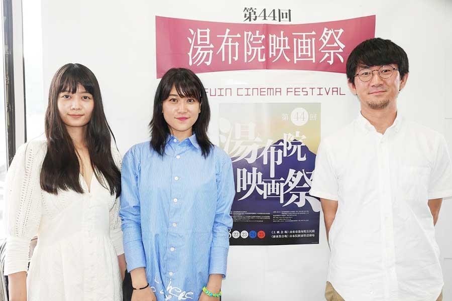 湯布院映画祭に参加した空美、柳英里紗監督、橋野純平(左から)