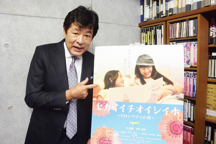 赤井英和 亀田大毅は「ええヤツ」 映画「セカイイチオイシイ水」の舞台裏明かす