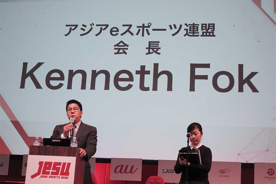 アジア地域新大会「e-Master」が来年に開催