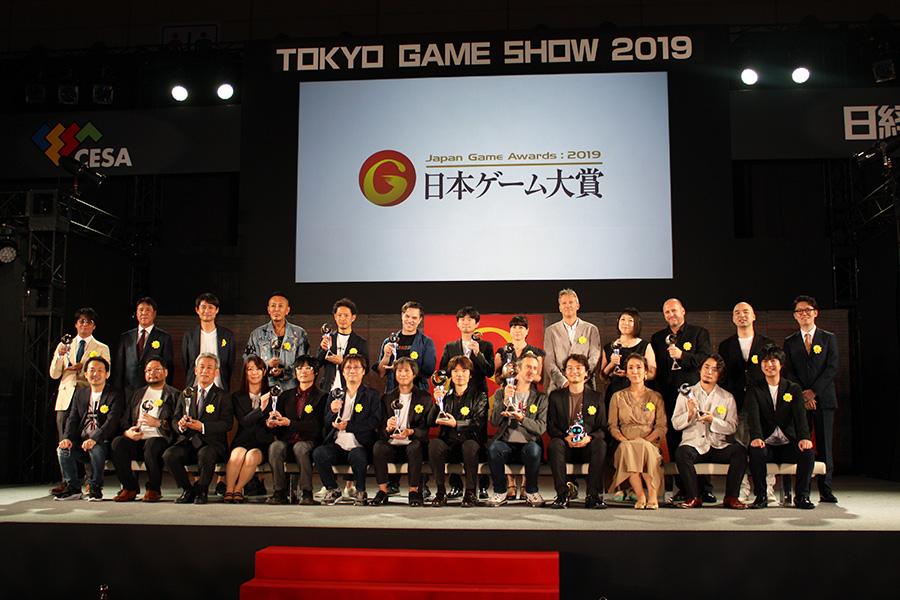 スマブラSPが5冠を獲得! 「日本ゲーム大賞2019」年間作品部門発表