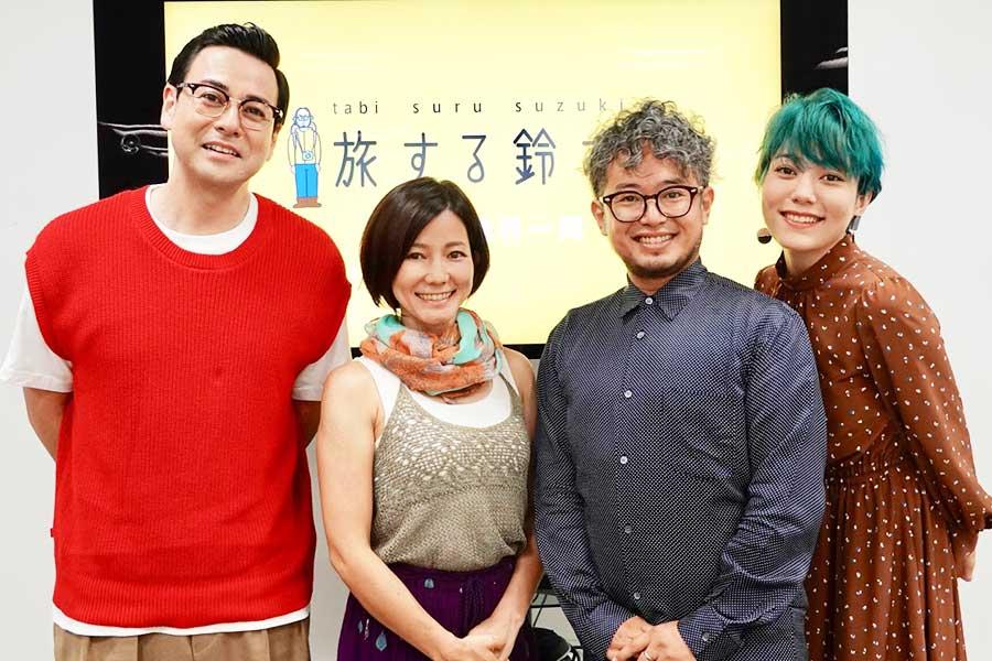 鈴木浩介、鈴木聡子さん、鈴木陵生さん、鈴木杏(左から)