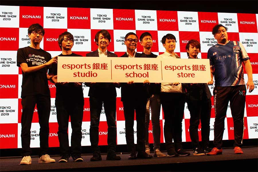 「コナミクリエイティブセンター銀座」にeスポーツ複合施設がオープン予定