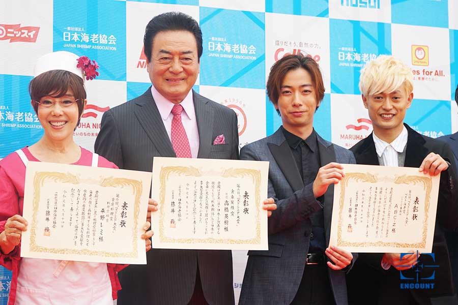 平野レミ、高橋英樹、河合郁人、塚田僚一(左から)