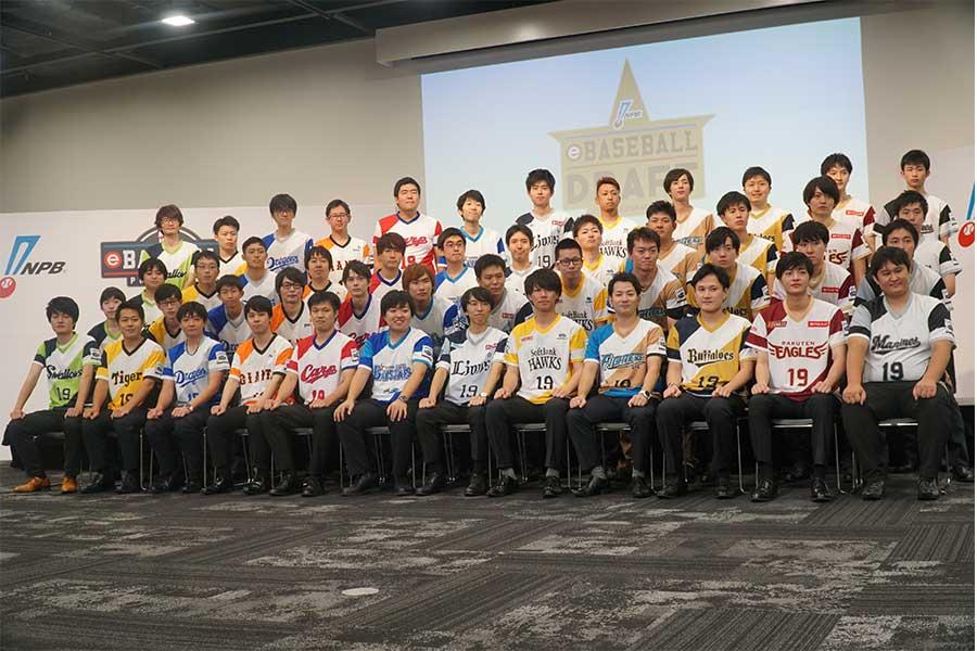 eドラフト会議でプロ野球マスコット悲喜こもごも アンガールズ山根「日本一は悲願」