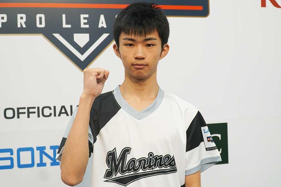 eスポーツのプロ野球界に新星現る…17歳の高校2年生が描く新たな選手像