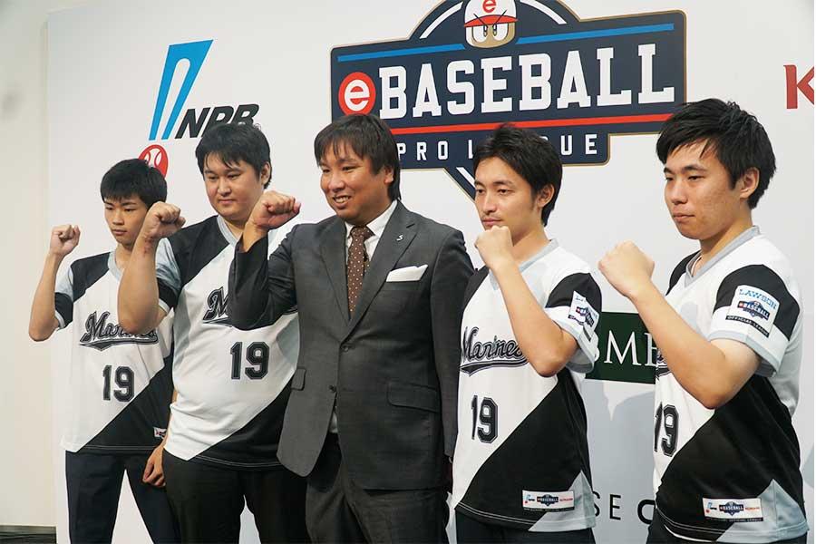 里崎智也氏(中央)と「eBASEBALLプロリーグ」千葉ロッテの選手たち
