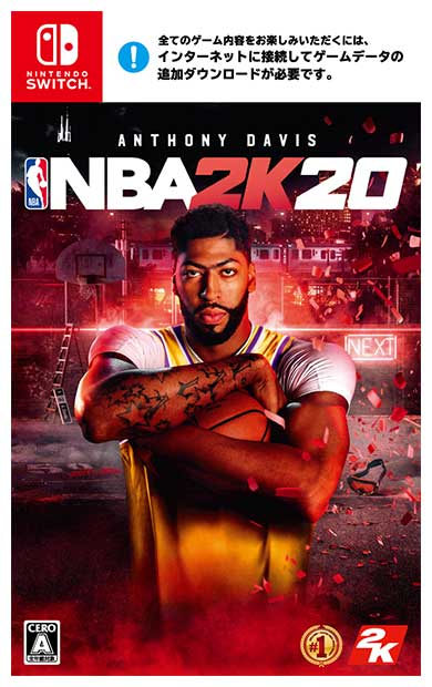 NBA公認バスケットボールゲームシリーズ最新作「NBA 2K20」(C) 2005-2019 Take-Two Interactive Software, Inc. and its subsidiaries. 2K, the 2K logo, are all trademarks and/or registered trademarks of Take-Two Interactive Software, Inc. (C) 2019 NBA Properties, Inc. All Rights Reserved. Officially licensed product of the National Basketball Players Association.