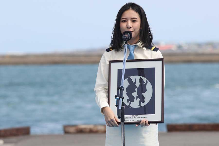スピーチした徳島出身の三島遥香