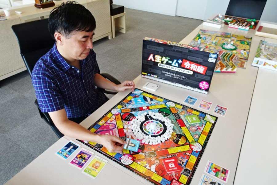 「凪のお暇」黒木華も遊んだ「人生ゲーム」の色褪せない人気のヒミツ