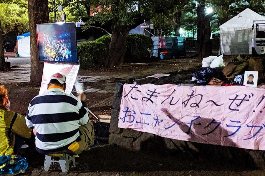代々木第一体育館近くに集まるファン