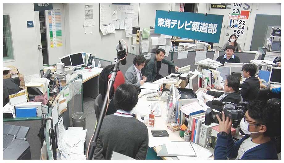 「さよならテレビ」(C)東海テレビ放送