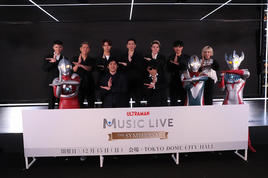 ウルトラマンファン必聴! 東京フィルと有名アーティストが夢のライブ開催