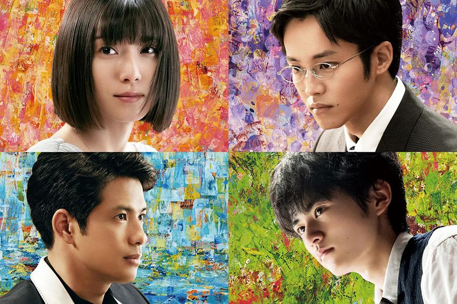 原作者・恩田陸も絶賛する映画「蜜蜂と遠雷」主要キャスト4人の賞レースの行方