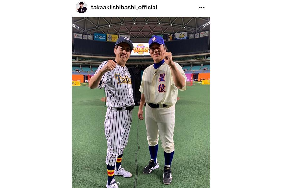 インスタグラムより@takaakiishibashi_official