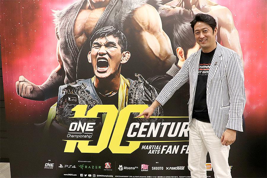 「ONE」は格闘技、eスポーツとどう向き合うか? 秦 アンディ 英之社長にインタビュー