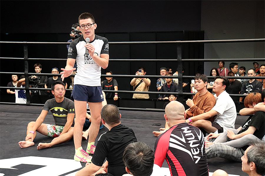 ファンフェスでは青木真也選手による格闘技セミナーも開催