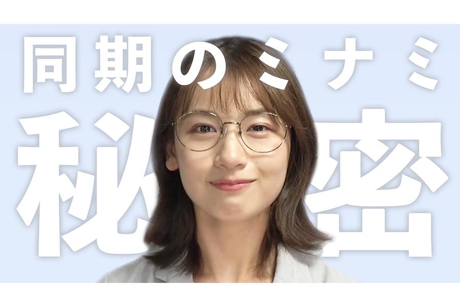 ドラマ「同期のサクラ」と連動…ミス同志社出身の南海放送・新人女子アナ動画が話題!