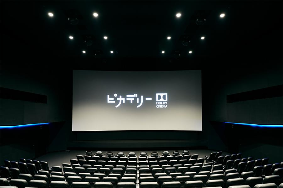 日本初!最新鋭の映画館「ドルビーシネマ」