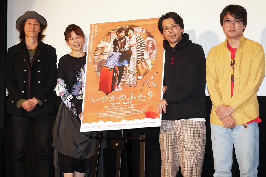 約30年ぶりの映画主演・中島ひろ子「気持ちを新たに再出発」 監督は20代