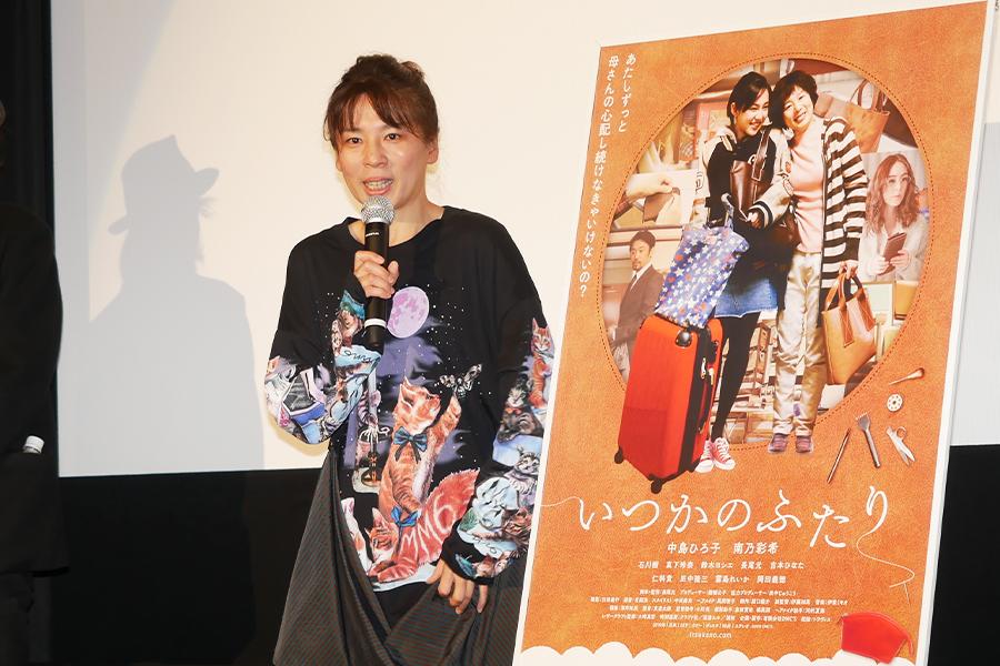 映画主演は1990年「櫻の園」以来の中島ひろ子