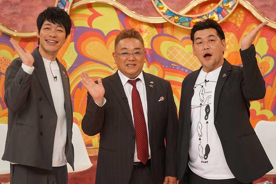 サンドウィッチマンと川島明が絶妙MC フジ新番組「ウワサのお客さま」がスタート