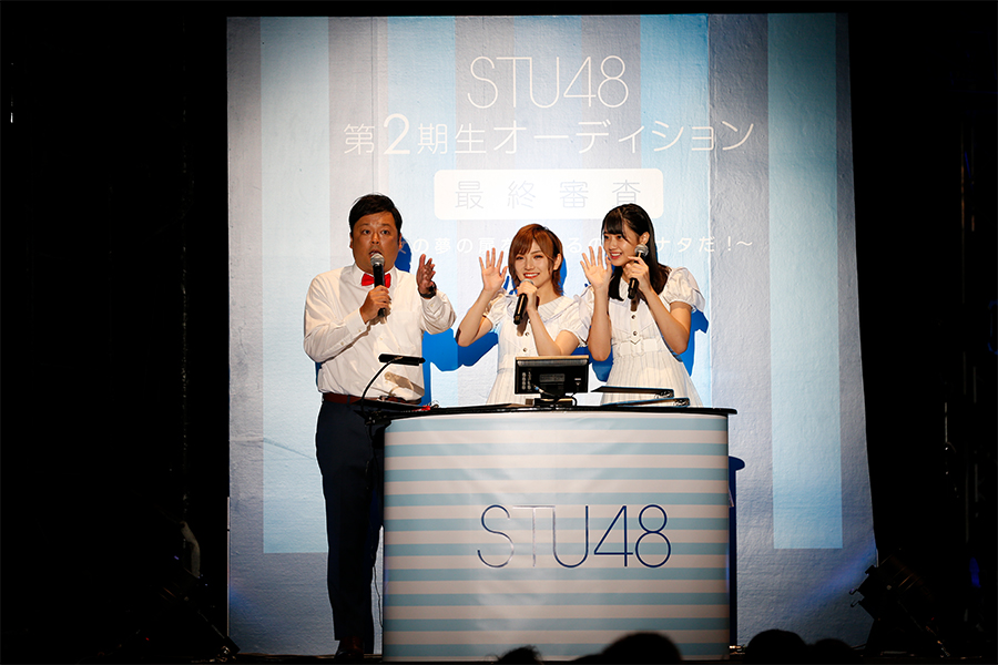STU48第2期生オーディション最終審査の模様【写真:(c)STU】