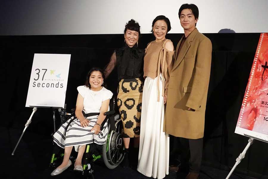 脳性麻痺の無名ヒロインが演じる世界絶賛の「37セカンズ」が東京初上映