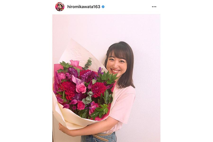 川田裕美アナウンサーが結婚を報告 射止めたのは同じ大阪出身の音楽関係者