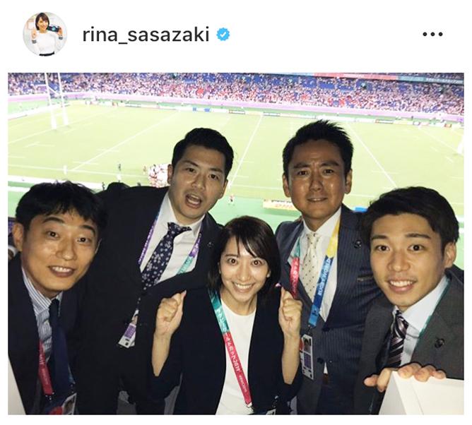「勝利の女神ですね!!」笹崎里菜アナにラグビーファンからの感謝の声が相次ぐ