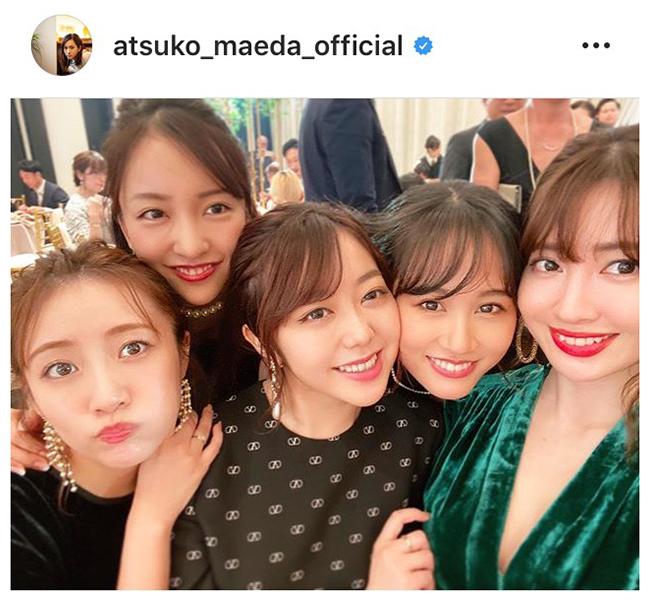 前田敦子「麻里子綺麗すぎて眩しかった」篠田のウエディングドレス姿に感慨