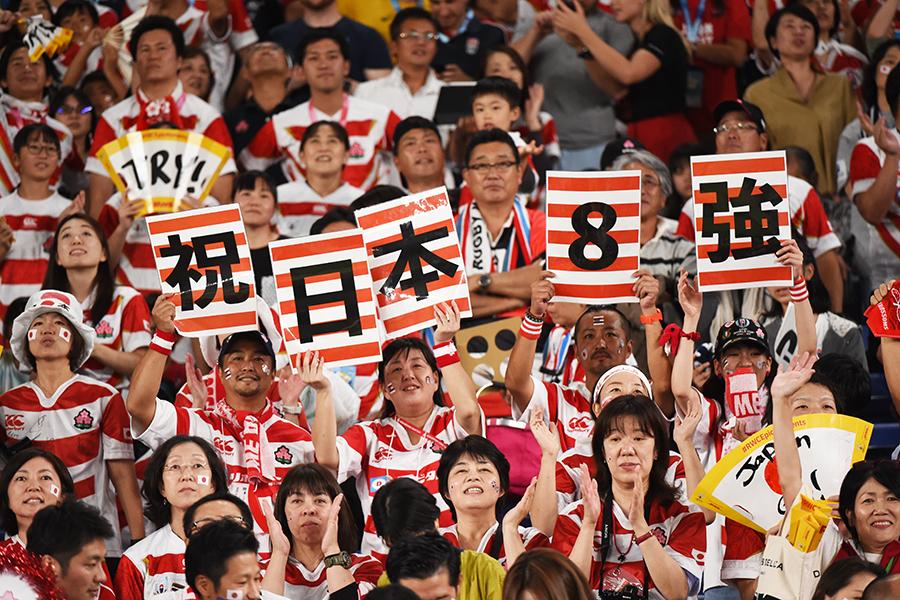 日本中を元気にしたラグビーワールドカップ2019【写真:Getty Images】
