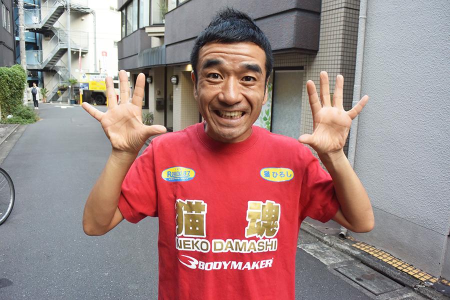 猫ひろしが生涯マラソン現役を宣言 東京五輪出場後のプラン明かす